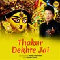 Album Thakur dekhte jai de Abhijit Majumdar