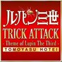 Album Trick attack -theme of lupin the third- de Hotei