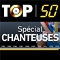 Compilation Top 50 special chanteuses avec Buzy / Corynne Charby / Elli Medeiros / Valérie Dore / Tina Charles...