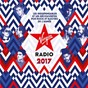 Compilation Virgin radio 2017 avec Brice Conrad / DJ Snake / Justin Bieber / Kungs / Jamie N Commons...