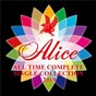 Album All time complete single collection 2019 de Alice