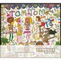 Album Tom tom club - deluxe edition de Tom Tom Club