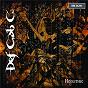 Album Neolithic (CD) de Def Gab C