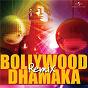 Compilation Bollywood remix dhamaka avec DJ Aqeel / Babul Supriyo / Vaishali Samant / Amit Das / Mohammed Rafi...