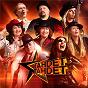 Compilation Tähdet, tähdet 2014 avec Irina / Diandra / Olli Herman / Stig / Vicky Rosti...