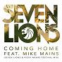 Album Coming Home (Seven Lions & Ricky Mears Festival Radio Mix) de Seven Lions