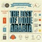 Compilation The best of indie arabia avec Adonis / Asfalt / Ameer Yossef / Mike Massy / Racha Rizk...