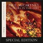 Album This one (remastered 2017) de Paul Mc Cartney