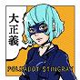Album Dai-seigi de Polkadot Stingray