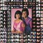 Album New season de Donny Osmond / Marie Osmond