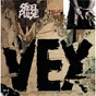 Album Vex de Steel Pulse