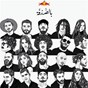Compilation Red bull presents bel sodfa avec The Recipe / Anthony Touma / Ibby VK / Abayazied / Molham...