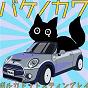 Album Bakenokawa de Polkadot Stingray