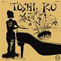 Album Toshiko's piano de Toshiko Akiyoshi