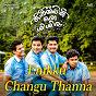 """Album Enikku changu thanna (from """"ormayil oru sisiram"""") de Benny Dayal"""