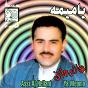 Album Ya meama de Al Hilani Assi