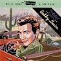 Album Wild, cool & swingin' de Bobby Darin