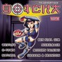 Compilation Gotcha vol. 4 avec Westlife / Ben / Gim / DJ Bobo / The Natural...