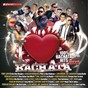 Compilation I love bachata 2015 (100% bachata hits) avec Andy Andy / Toby Love / Raulin Rodriguez / Luis Miguel del Amargue / Yoskar Sarante...