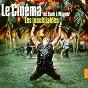 Album Classical at cinema de Orchestre Philharmonique de Slovaquie / La Grande Écurie Et Chambre du Roy / Grigory Sokolov