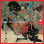 Compilation Kolekcja muzeum narodowego: japonia avec Orchestra Dell Accademia Nazionale Di Santa Cecilia, Roma / Jonas Kaufmann / Gregory Bonfatti / Antonio Pappano / Giacomo Puccini...