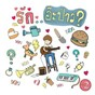 Compilation Rak aplao, vol. 2 avec Ebola / Boy Pisanu / Be Peerapat / Wasan Chotikul / Audy...
