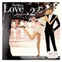 Compilation The best love... ever ! vol. 2 avec Alex Hepburn / The Beloved / Daniel Powter / Gordon Haskell / The Corrs...