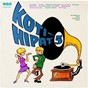 Compilation Kotihipat 5 avec Johnny / Esa Katajavuori / Seija Simola / Kristian