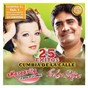 Compilation 25 exitos vol. 2 avec Celso Piua Y Su Ronda Bogota / Margarita Y Su Sonora / Café Tacvba