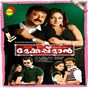 Album Makeup man (original motion picture) de Vidyasagar