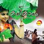 Album Kalikaalam (original motion picture soundtrack) de Ouseppachan