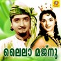 Compilation Laila Majnu avec Leela / Mehaboob, KS George / Udayabhanu / Shantha P Nair, Ap Komala / Leela, Komala...