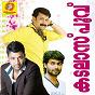 Compilation Kadalasupoovu avec Haris / Saleem Kodathur / Tajudheen Vadakara / Shiyas / Malavika...
