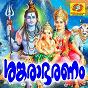 Compilation Shankarabharanam avec Yesudas / Babu / Veena / Suresh / Harsha...