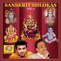 Compilation Sanskrit shlokas, vol. 1 avec P Unnikrishnan / Vani Jayaram / Dr.S.P.Balasubrahmanyam