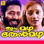Compilation E mazha thenmazha avec K S Chithra / G Venugopal / KJ Yesudas / MG Sreekumar, Sujatha / Biju Narayanan, Minmini