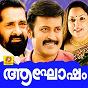 Compilation Aaghosham avec K S Chithra / M G Sreekumar / M G Sreekumar, K S Chithra / K J Yesudas / K J Yesudas, Radhika Thilak