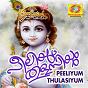 Compilation Peeliyum Thulasiyum avec P Jayachandran / Sindhu Premkumar / Rupesh / Jithinlal Vijay / Manavadevan