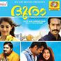 Compilation Dhooram avec Karthik / Vijay Yesudas, Abirami / Nikhil Mathew / Hariharan / Wilner Pierre...