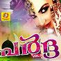 Compilation Pardha, Vol. 2 avec Koya / Sibella / Indira / I P Siddique, Sibella / Suresh...
