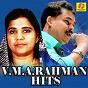 Compilation V.M.a.rahman hits avec Haris / Rafeek / Sibella / Kannur Rafeek / Sreeja...