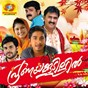 Compilation Pranayakkudilil avec Vineeth Sreenivasan / Thajudheen Vadakara / Kannur Shareef / Shafi / Thajudheen Vadakara, Rahna