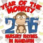 Album Year of the monkey 2016: nursery rhymes in mandarin de The Cheeky Monkeys