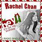 Album Hey! (it's not my birthday) de Rachel Chan