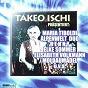 Compilation Takeo ischi präsentiert... avec Benny / Diverse / Peter Gordon / Moldau Mädel / Takeo Ischi...