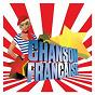 Compilation 100% hits - chanson française avec Lara Fabian / Johnny Hallyday / M Mallory / Michel Mallory / P Papadiamandis...