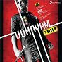 Album Udhayam nh4 (original motion picture soundtrack) de G V Prakash Kumar