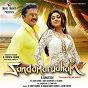 Album Sandamarudham (original motion picture soundtrack) de James Vasanthan