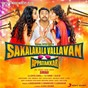 Album Sakalakalavallavan Appatakkar (Original Motion Picture Soundtrack) de SS Thaman