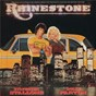 Album Rhinestone (soundtrack) de Dolly Parton